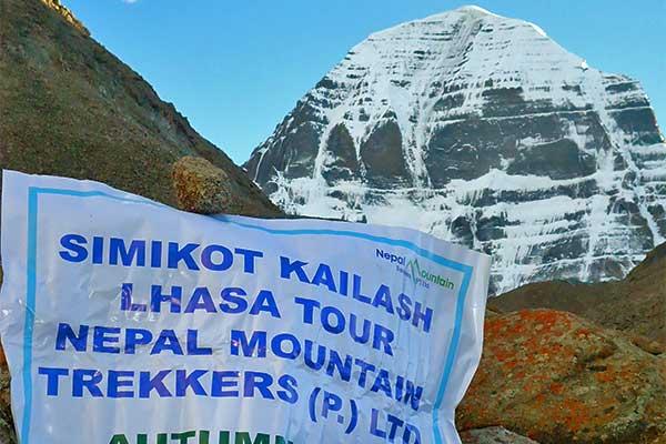 simikot-lhasa-kailash-tour